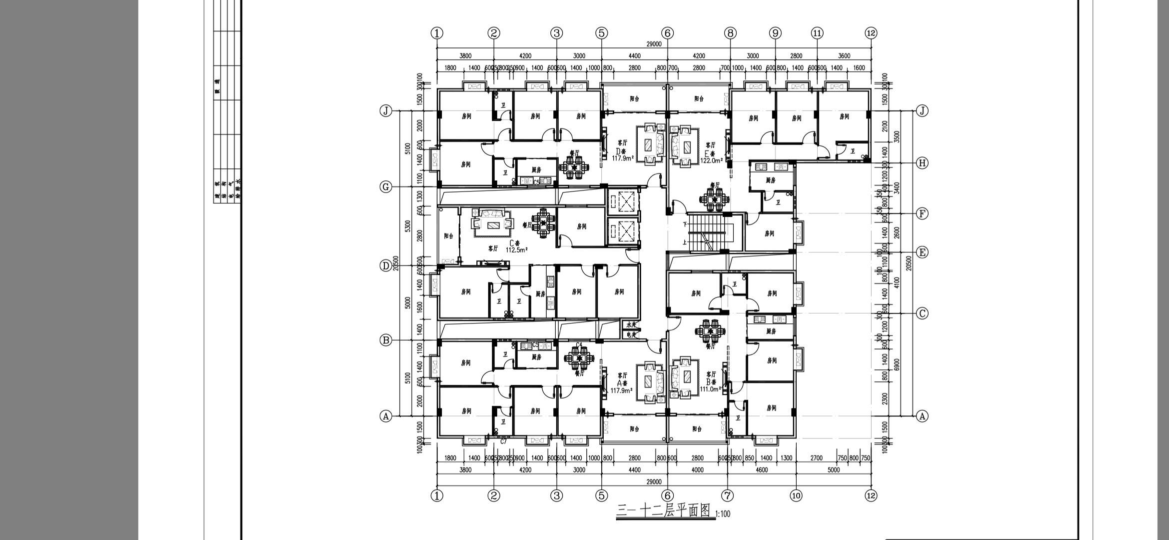 骏景三期旁边新建房4室 2厅 2卫31万元