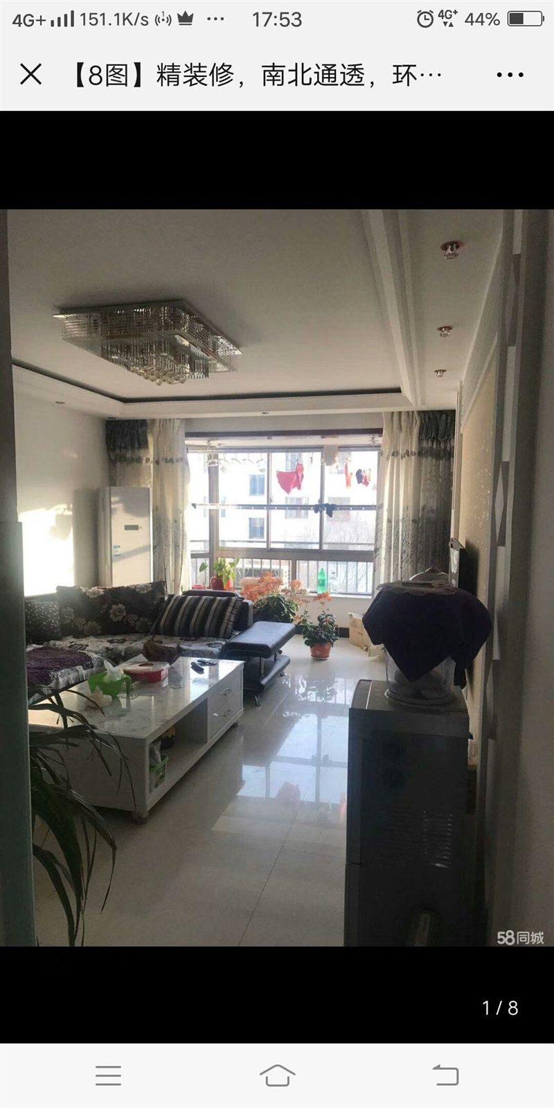 金水湾3室 2厅 1卫53.8万元