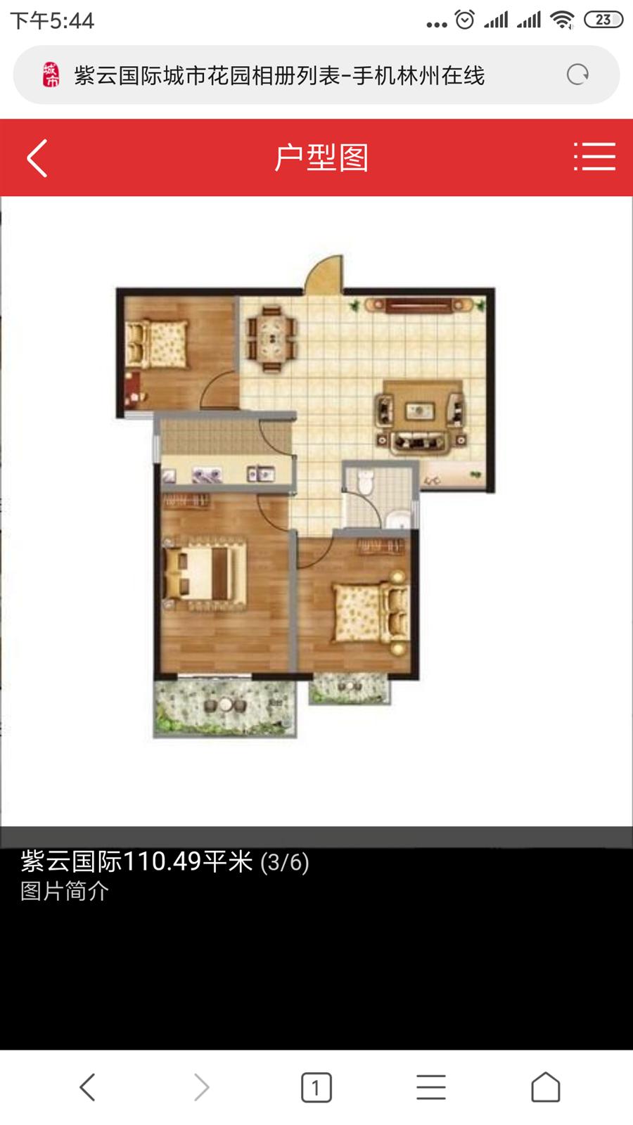 紫云国际3室 1厅 1卫55万元