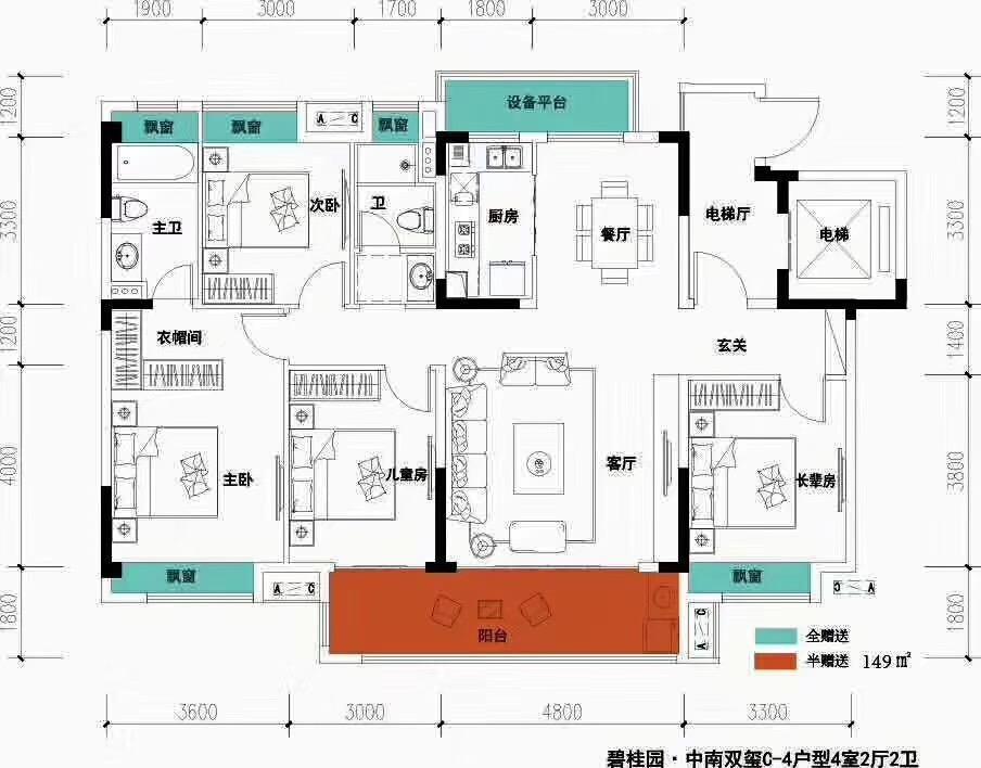 碧桂园中南双玺4室 2厅 2卫125万元