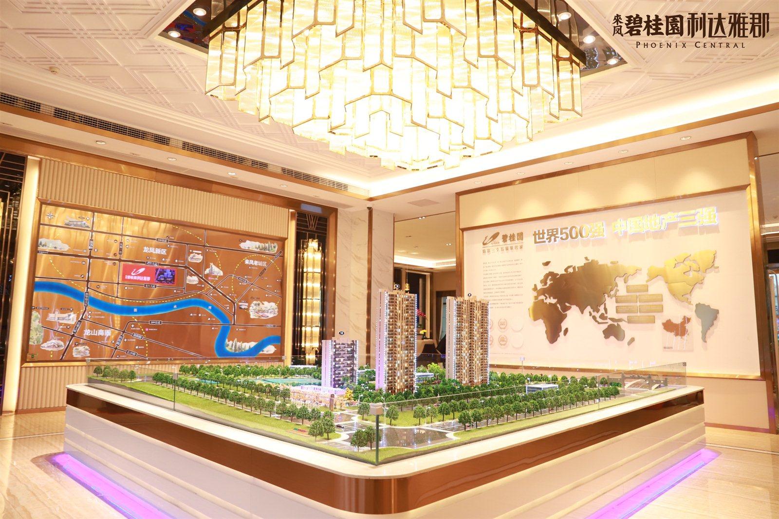 金沙国际娱乐官网碧桂园3室 2厅 2卫面议