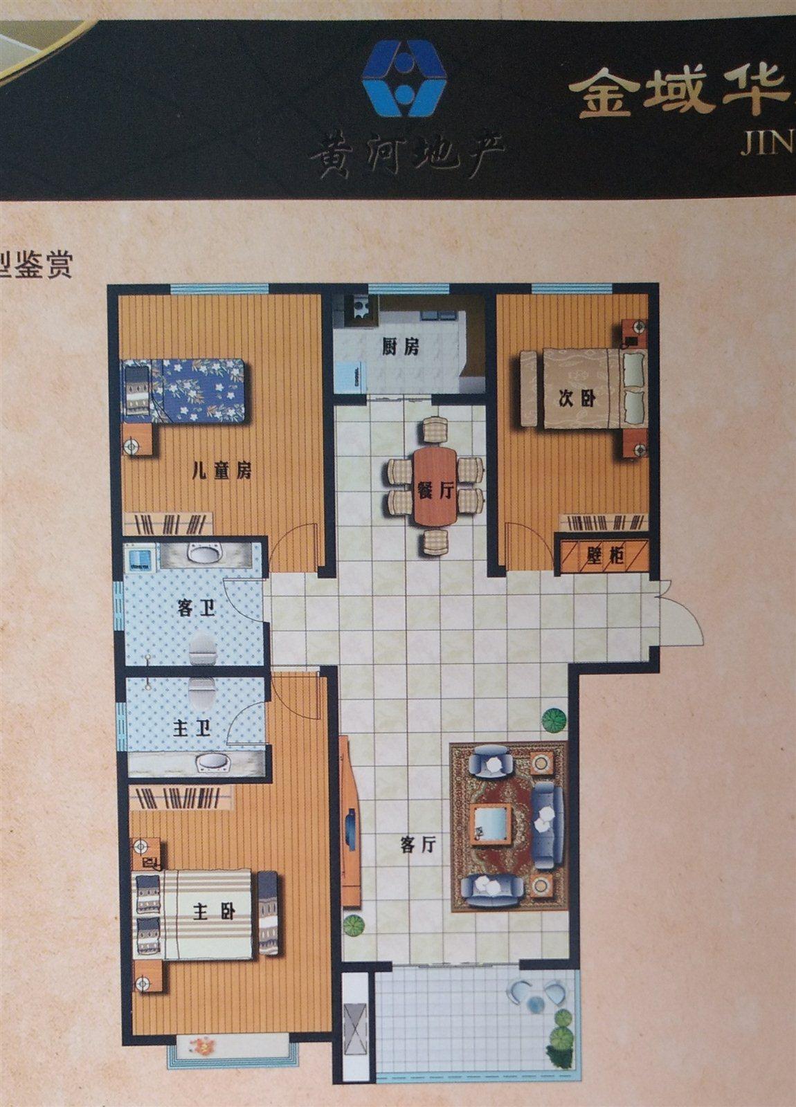 低价出售金域华府三期3室 2厅 2卫16楼顶楼