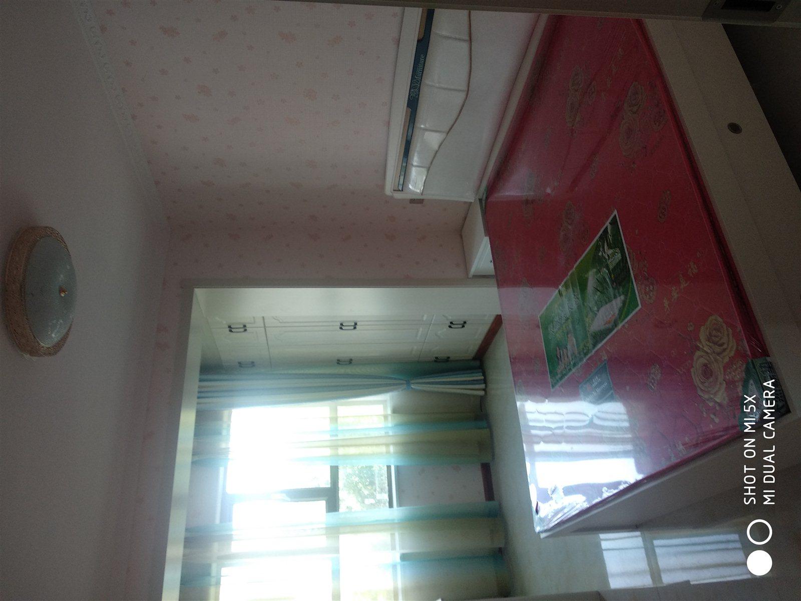 南苑精装地暖房按揭急售3室 2厅 1卫51.8万元