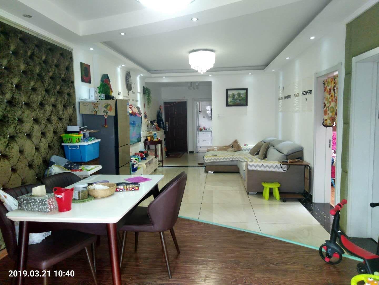 北关两淮新城2室 2厅 1卫72万元