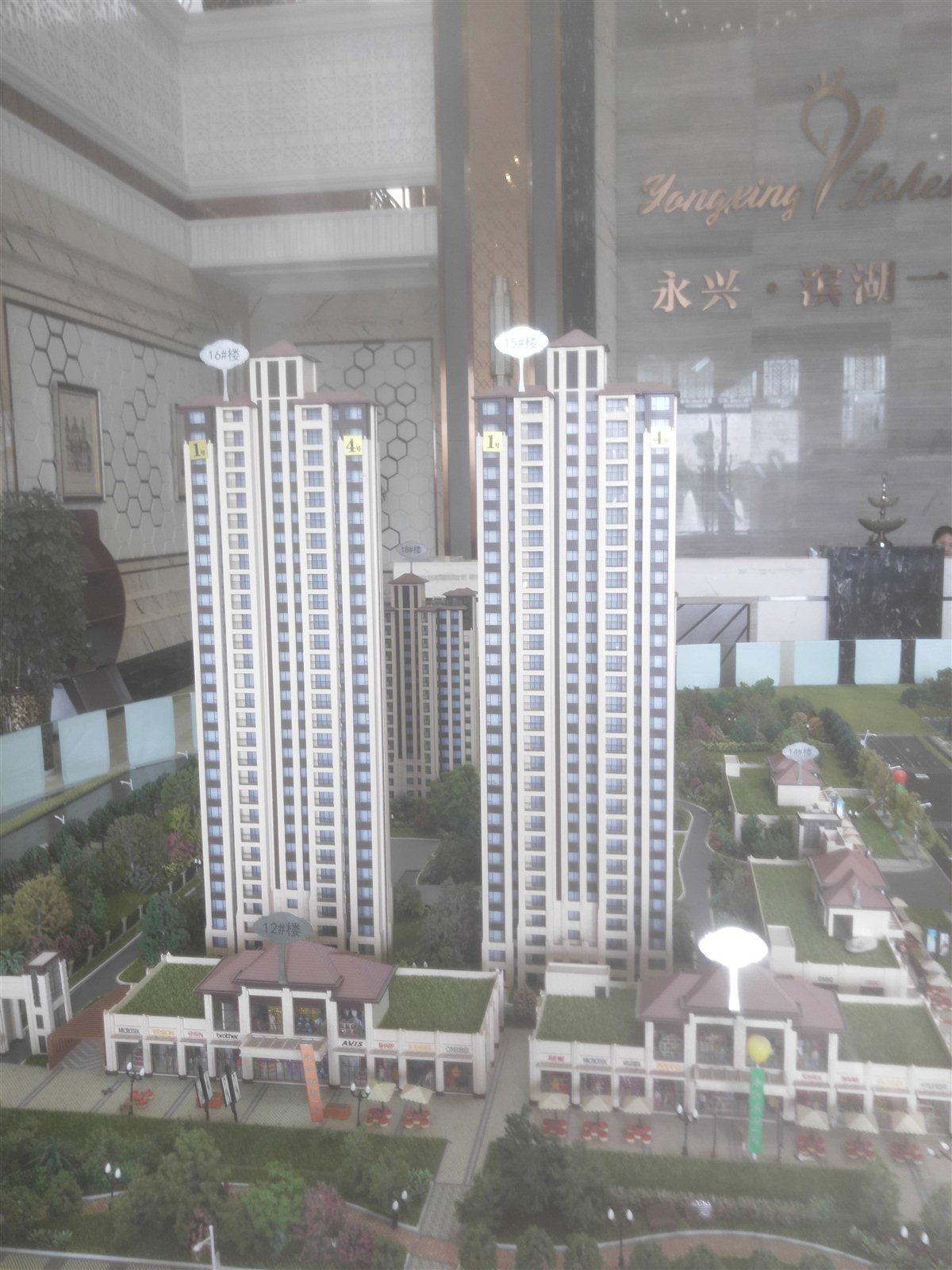 永兴滨湖一号3室 2厅 2卫135万元