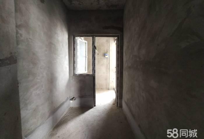 首座3室 2厅 2卫50万元