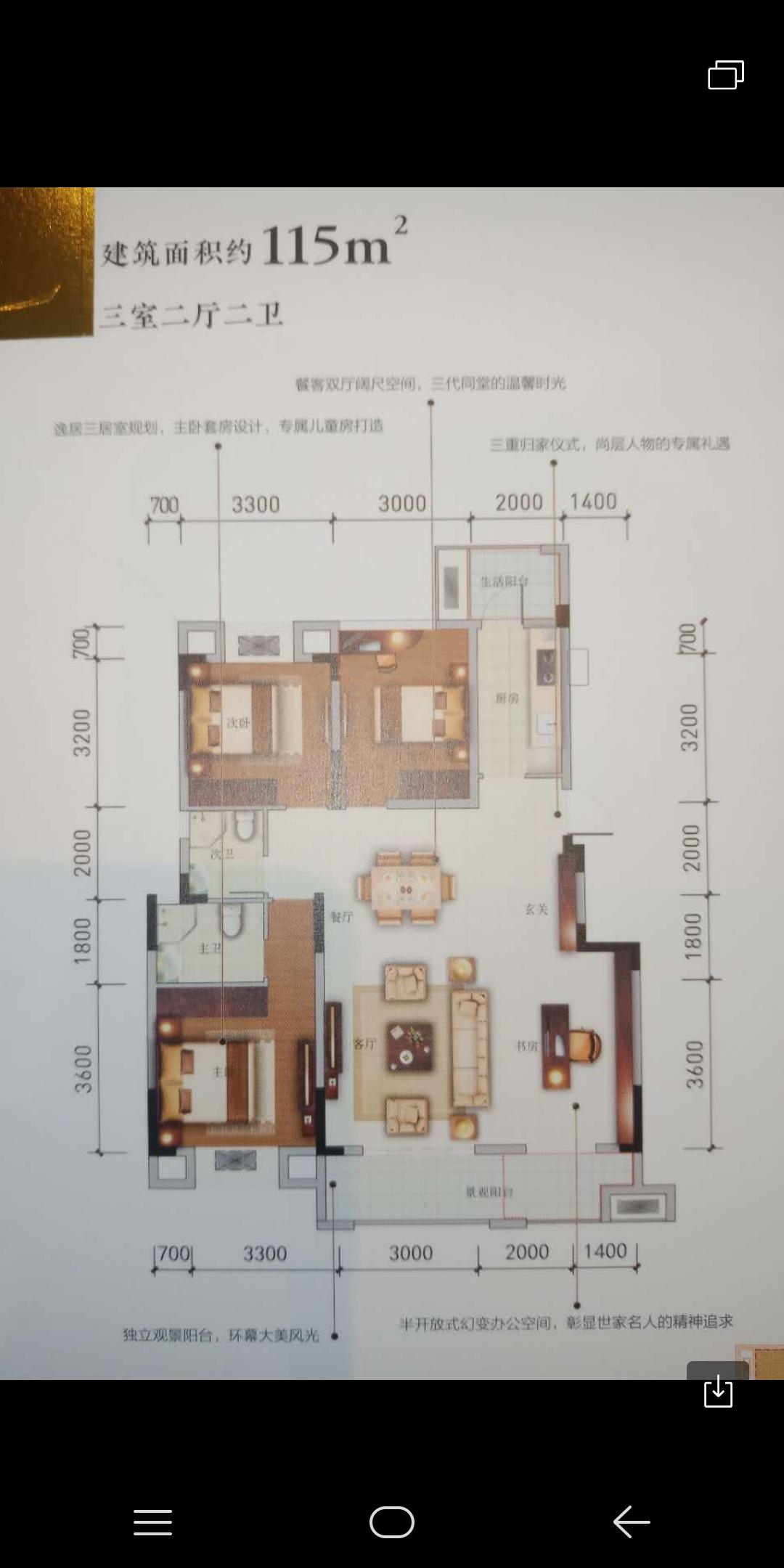 金辉优步花园3室 2厅 2卫100万元