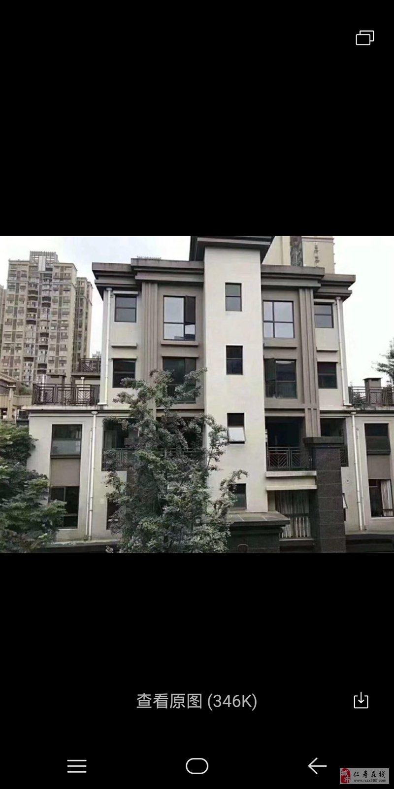 中城国际社区3室 2厅 2卫200万元