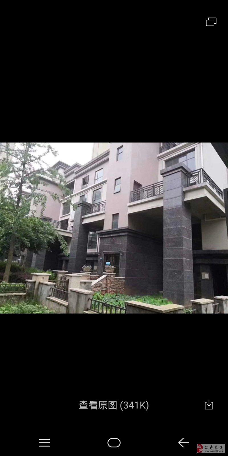 中城国际别墅3室 2厅 1卫230万元