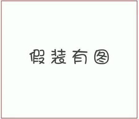 (り�c心结
