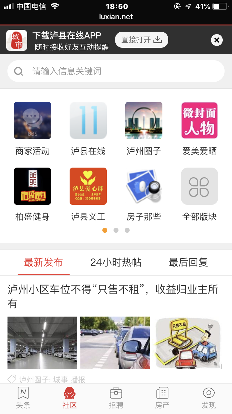 zhang8888