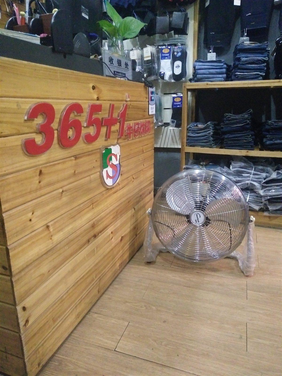 shop-791667