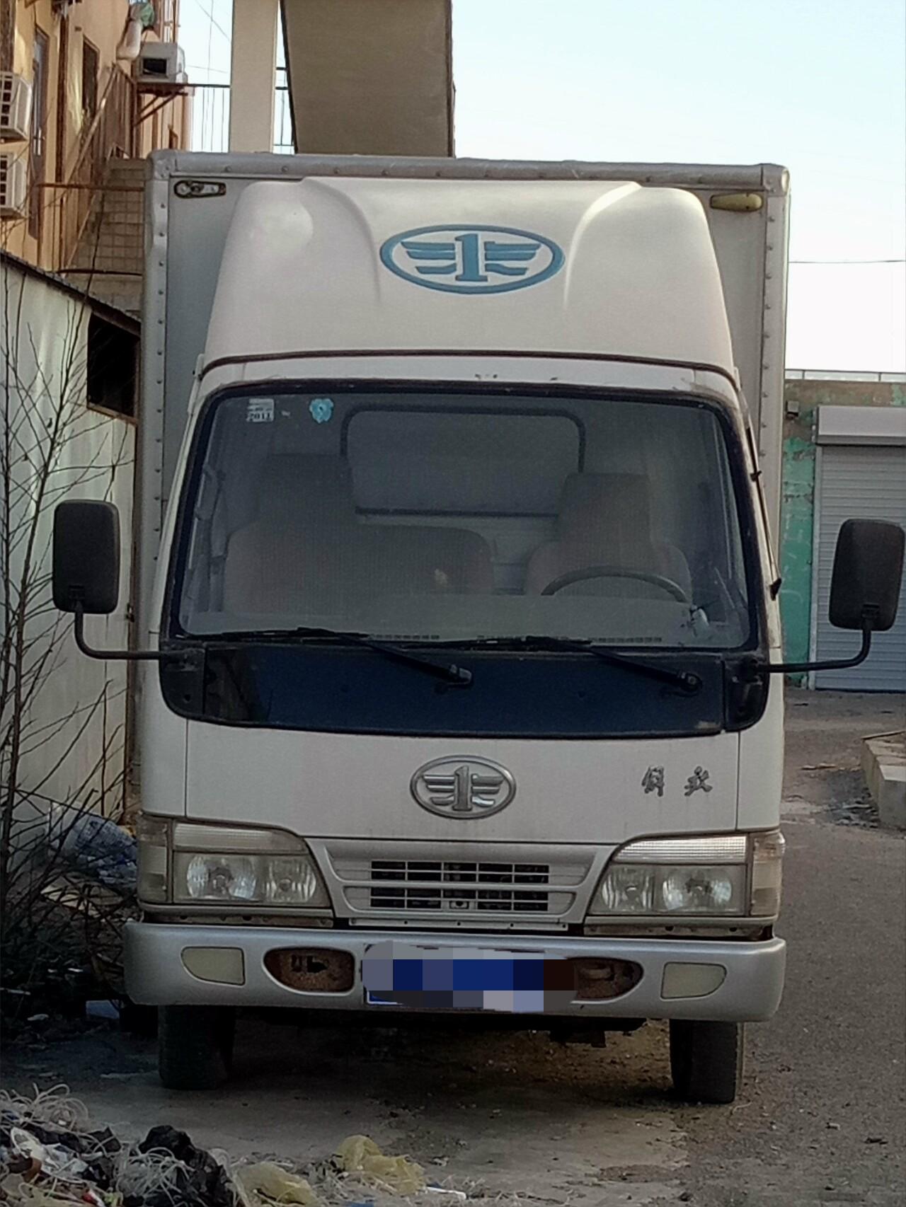 小型冷藏车-长安小型冷藏货车报价及图片_易车号-易车网