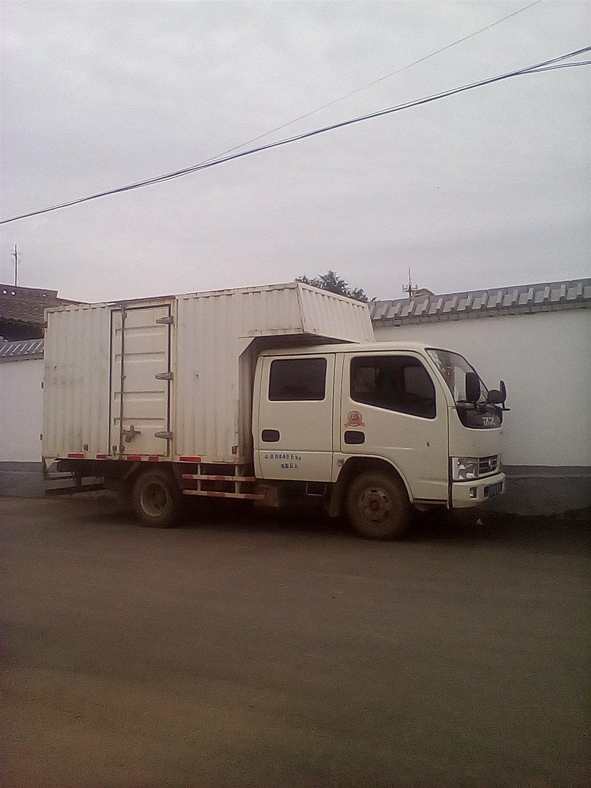 出售东风牌双排集装箱货车