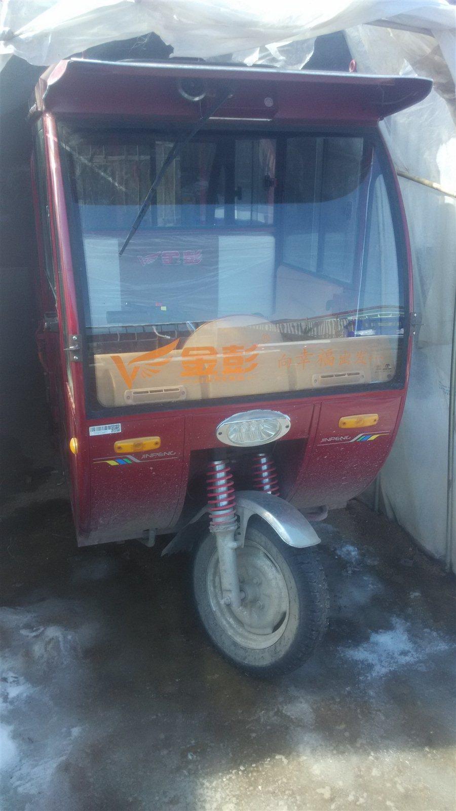 超省油金彭120汽油带棚三轮车低价出售