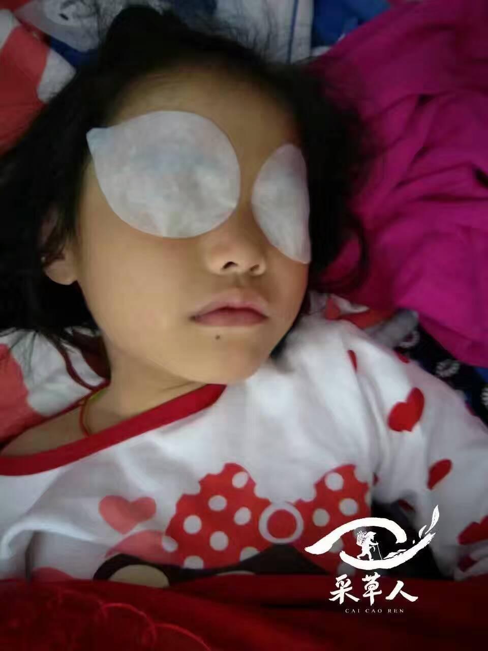 关爱孩子从关注孩子眼睛健康开始