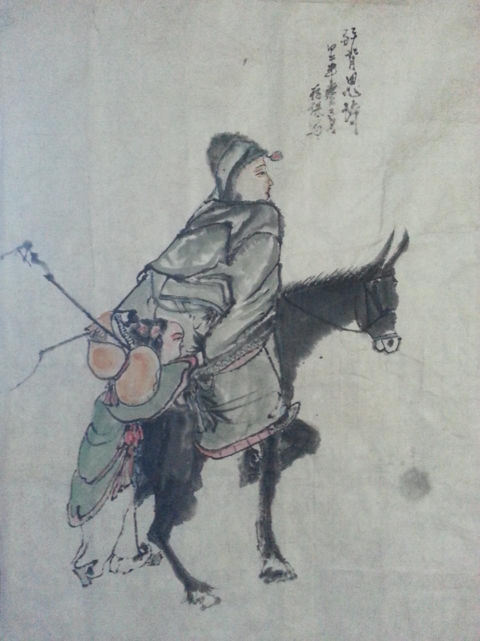 五营镇杨湾村农民书画