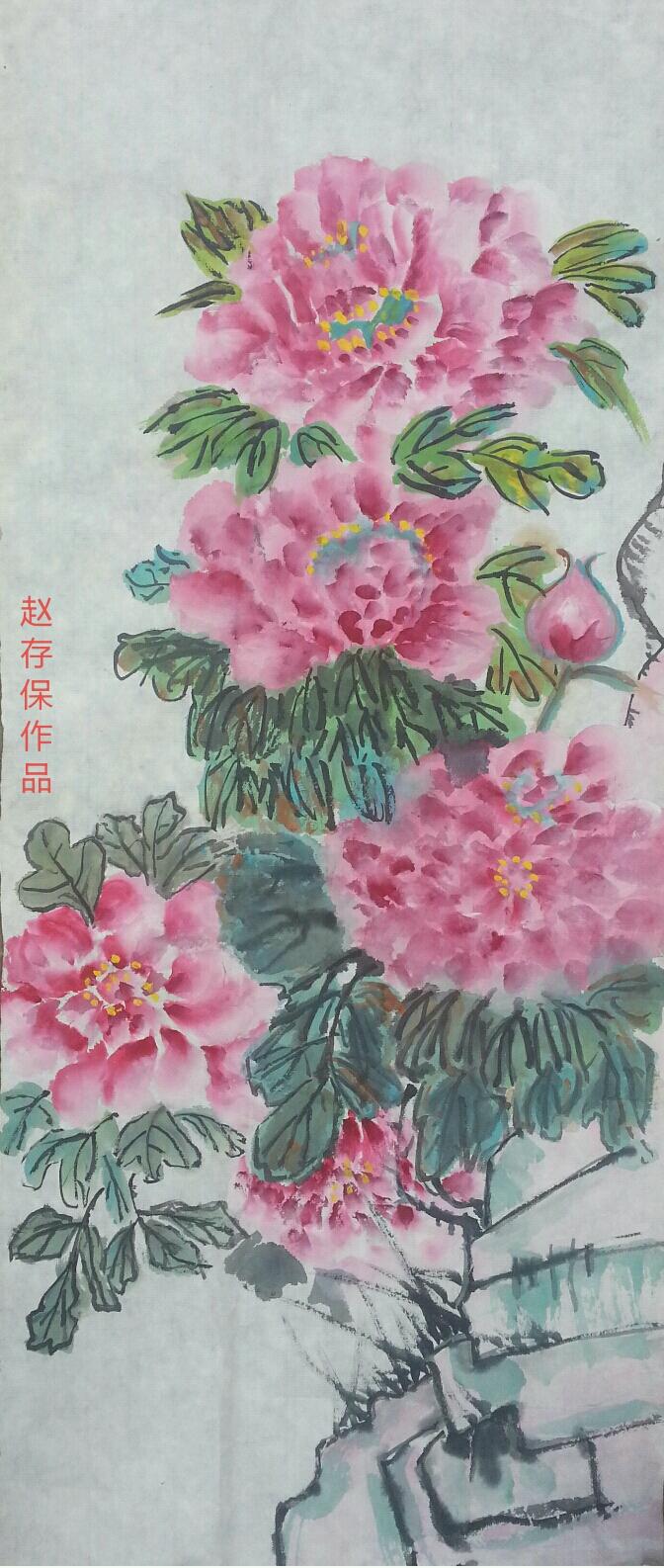 甘肃省秦安五营镇杨湾村书画欣赏