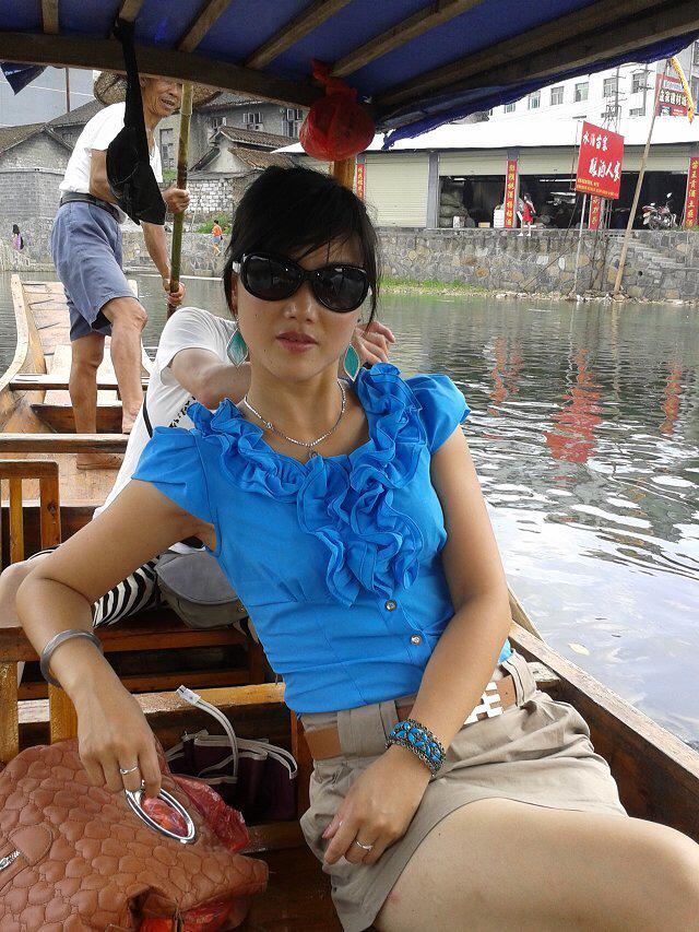 王娟美容院院长