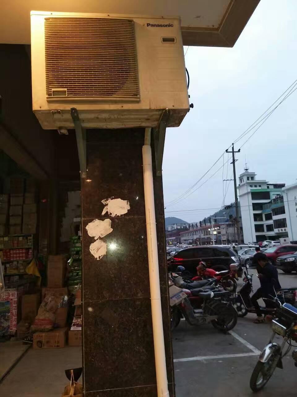 三亚亚众志冷气维修中心
