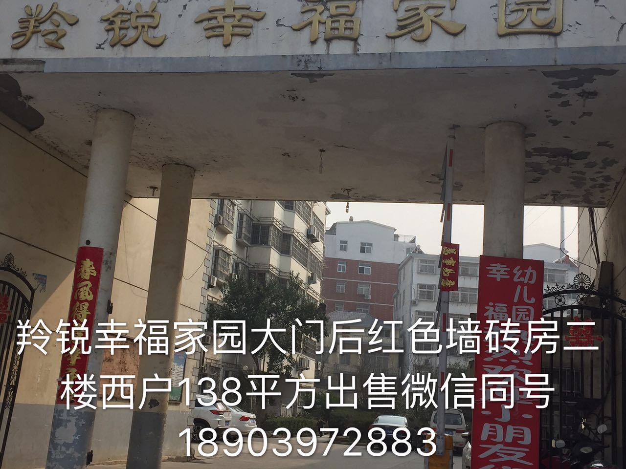 ir2153典型应用电路:主题: 新县交警工作态度不敢恭维!