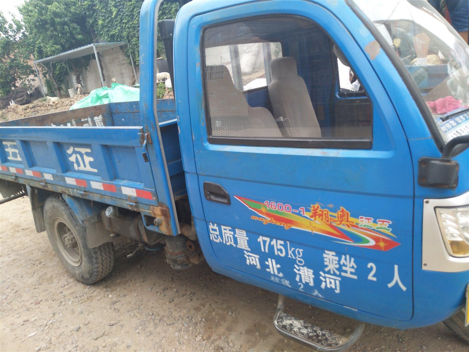 因换车,现出售自家农用五征三轮车,2.