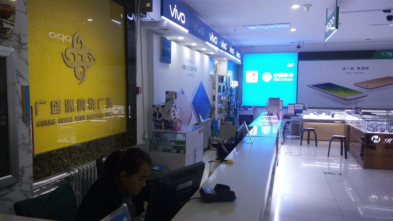 瓜州盛达手机店免费领取只能电话手表了