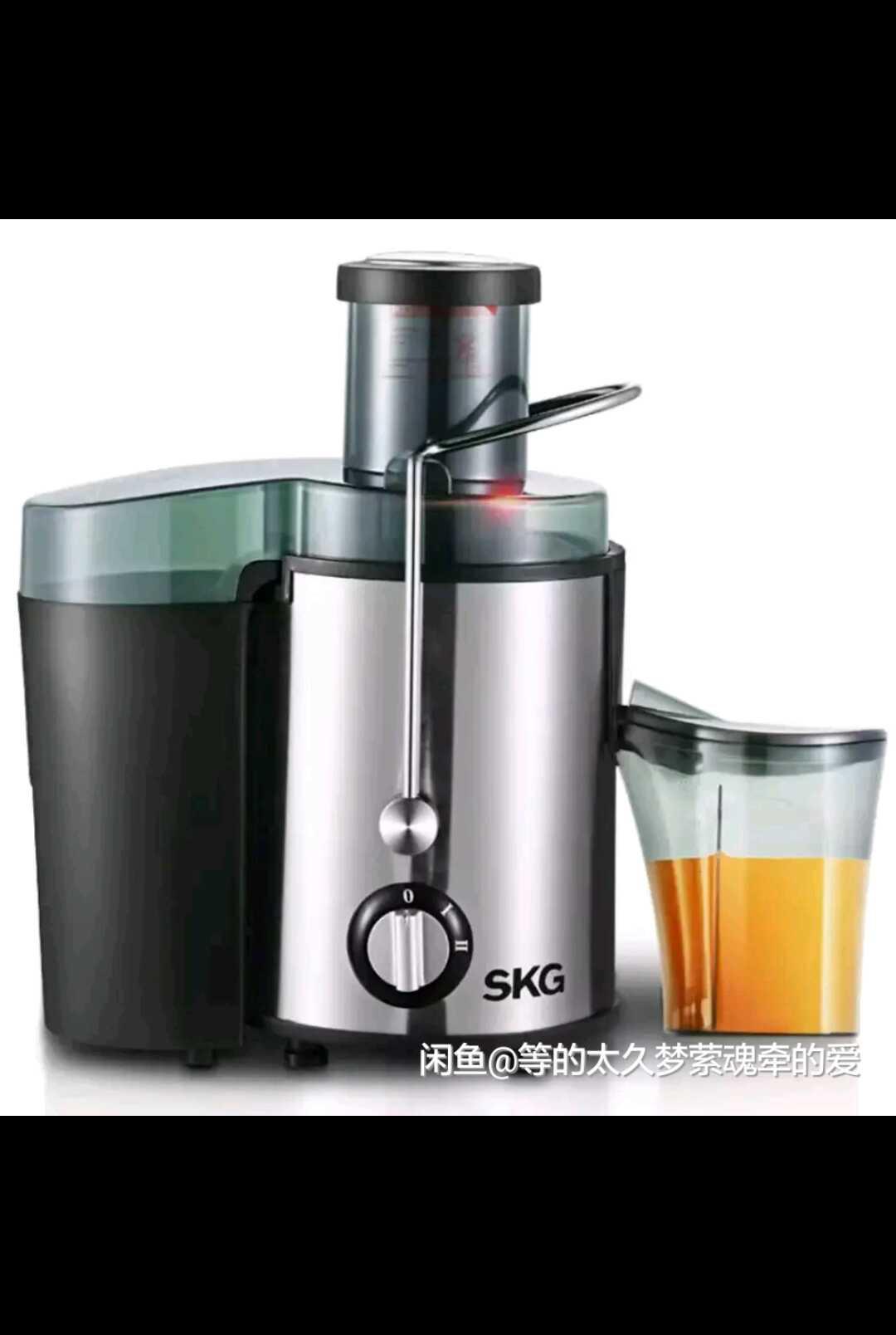 SKGMY-610榨汁机