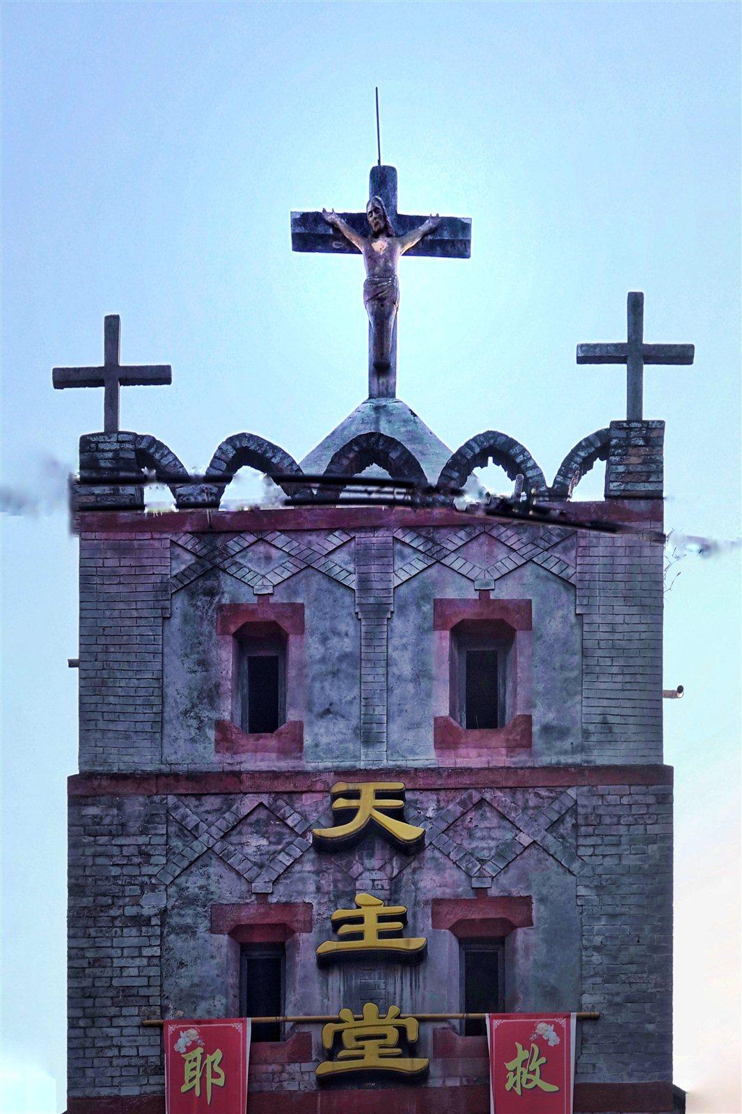 夹江天主教堂
