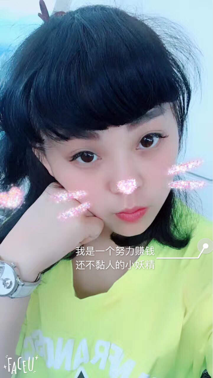 【美女秀场】腰精女王
