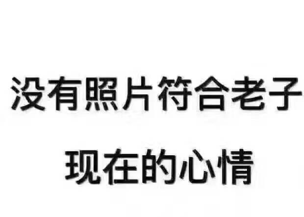 �m精�`