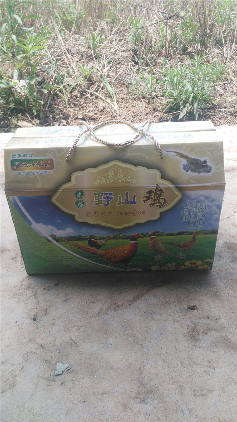 陕南原林生态珍禽养殖