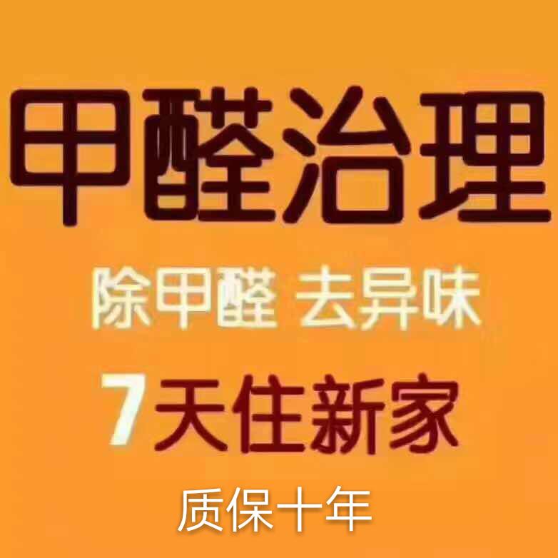 ��x空��z�y治理中心