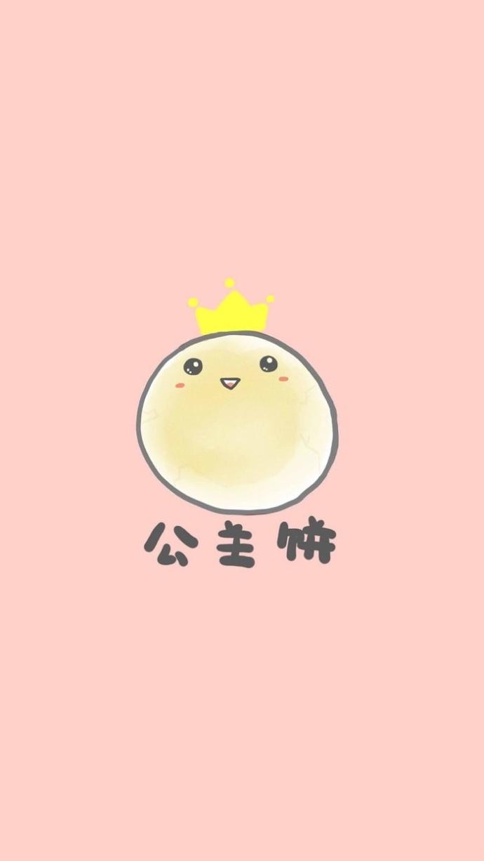 糖果小仙女