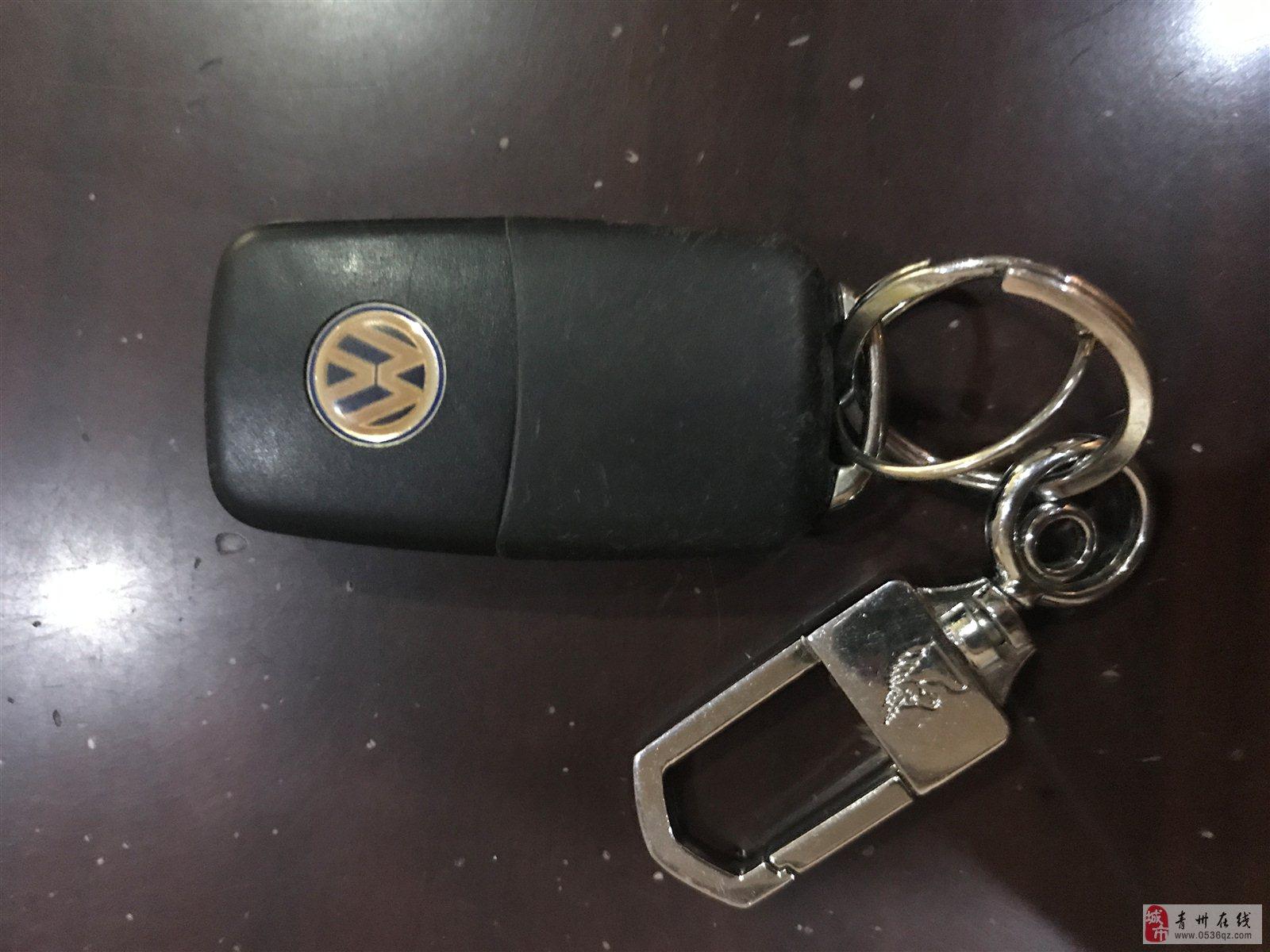 大众汽车钥匙一把