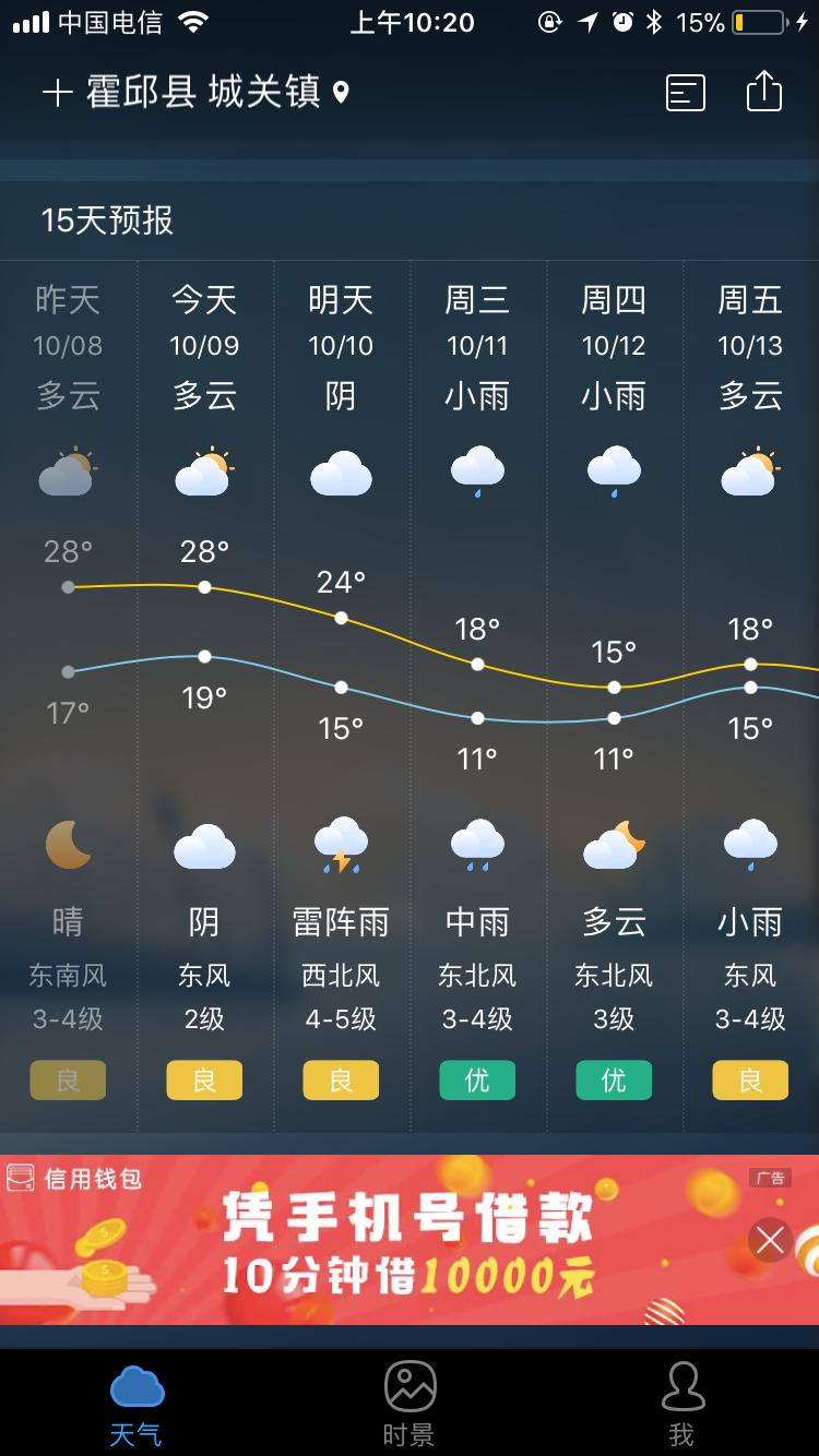 明天开始降温!降温!降温!