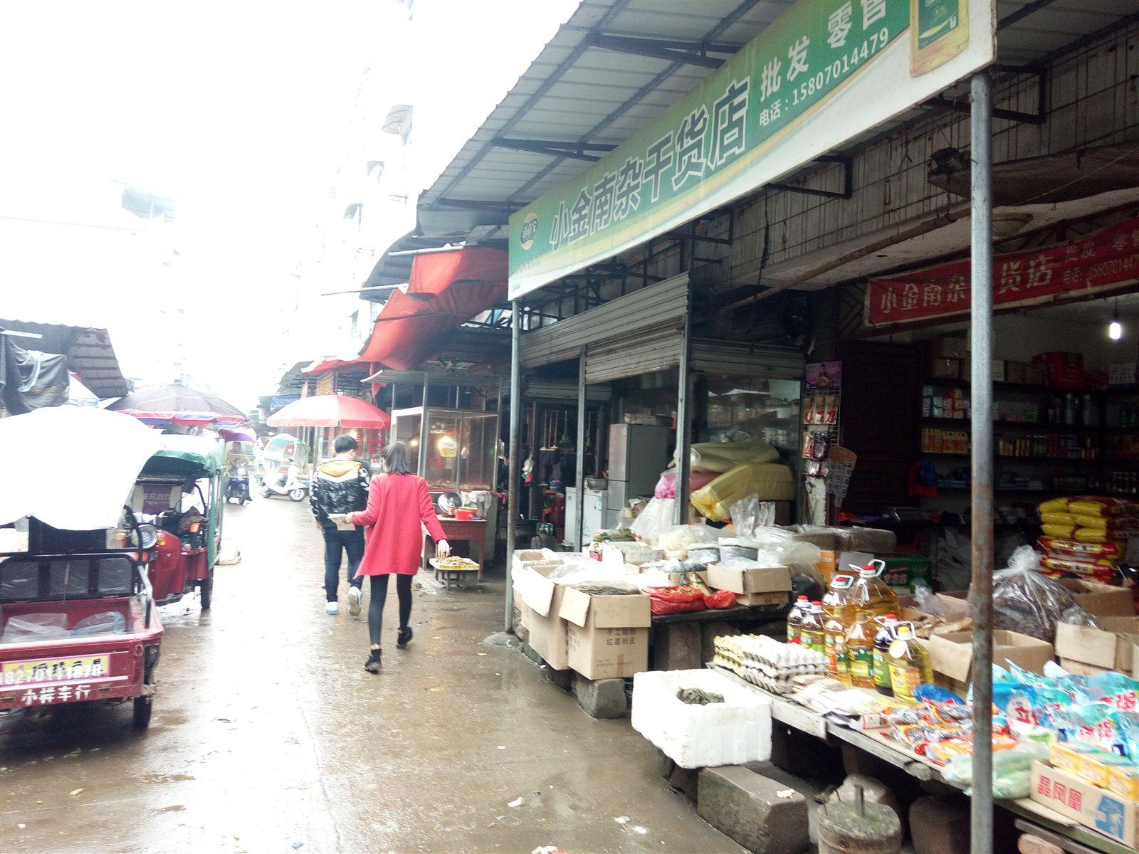 建设路菜市场店铺栋房150万元