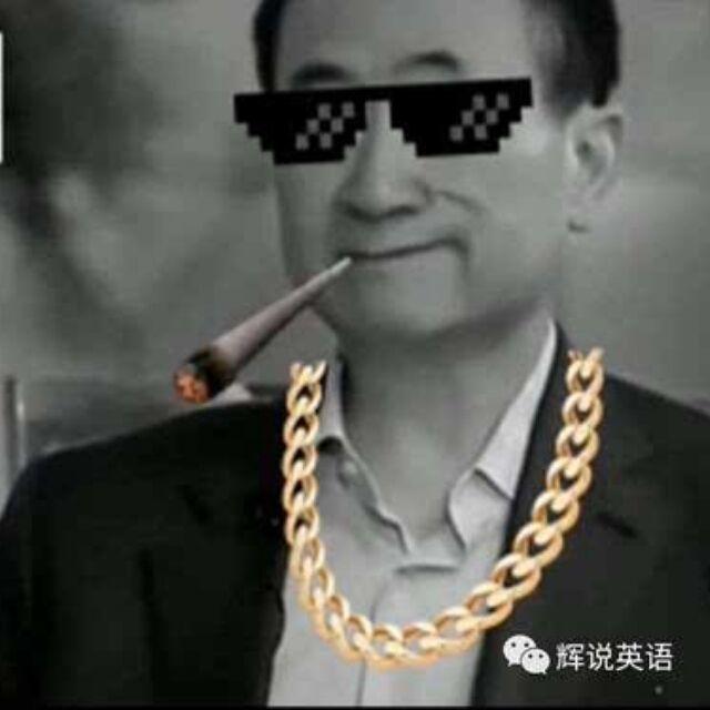 电音之王,健林