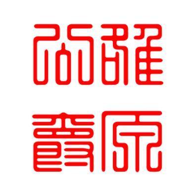 黑龙江快三app软件主页-彩经_彩喜欢顺娃儿
