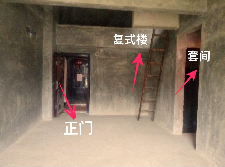 复式楼132.57平米3室2厅2卫36.8万元