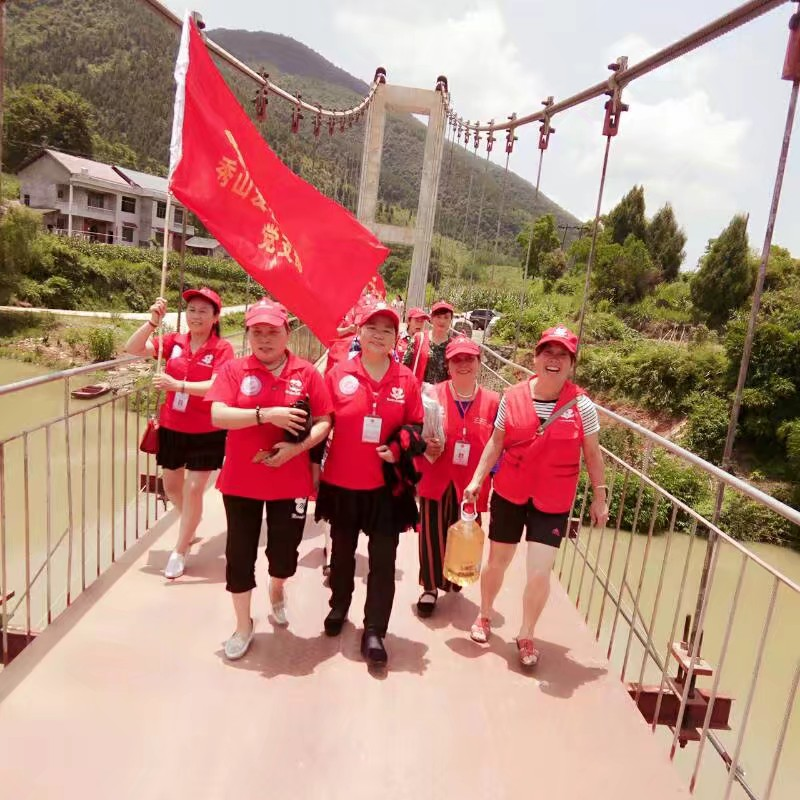 龙8国际娱乐城爱心志愿者协会