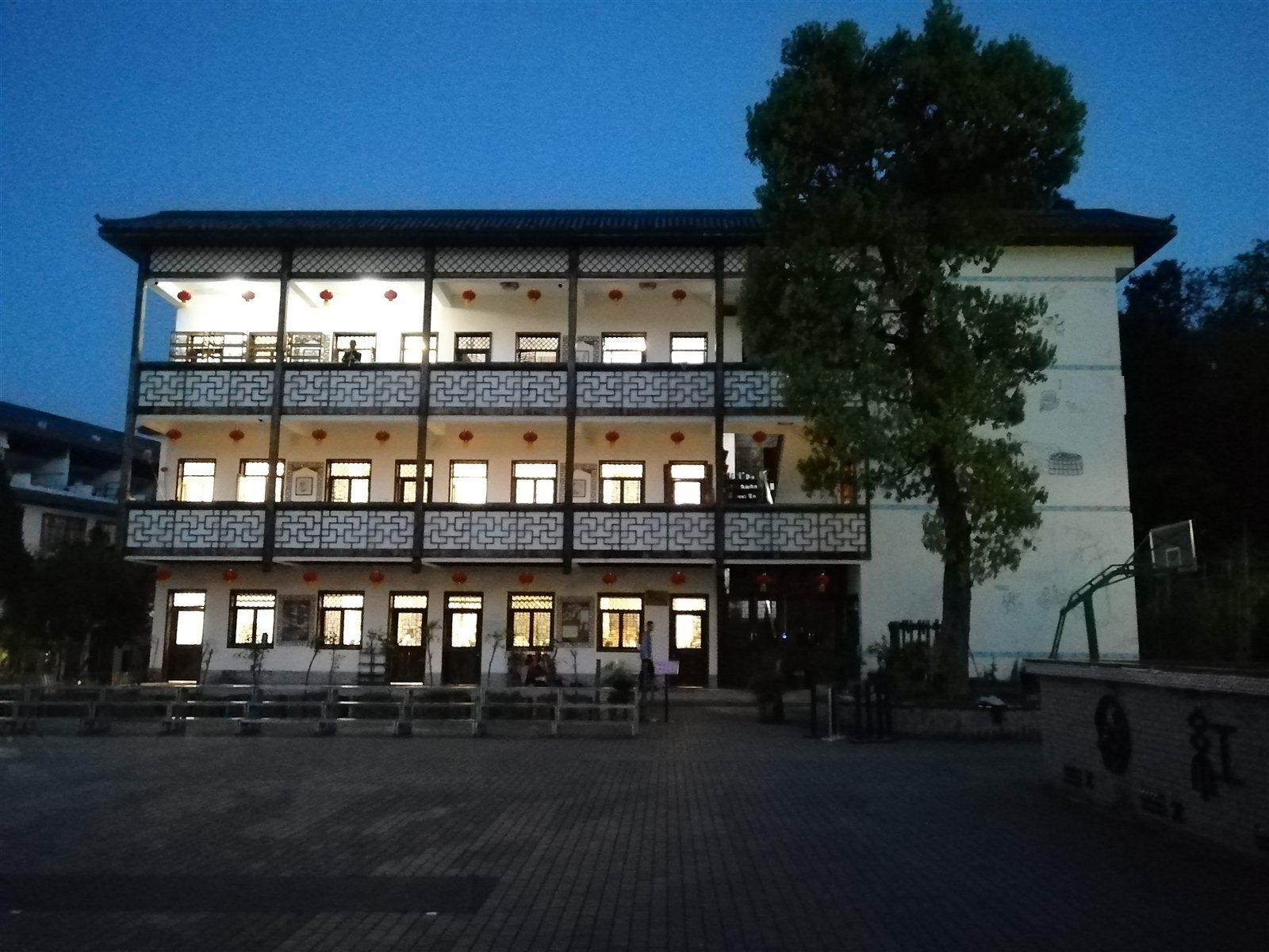 文心经典书院