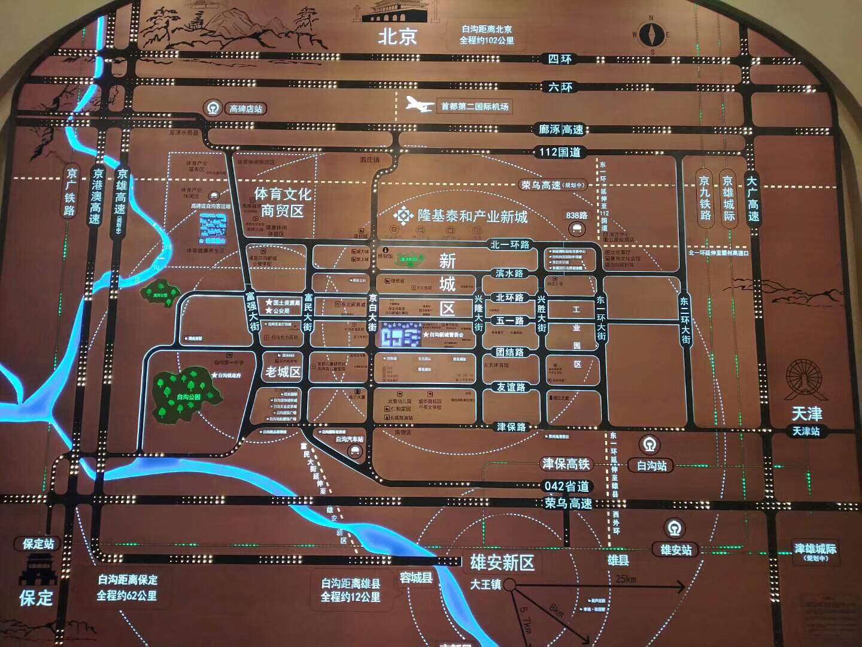 白沟街道地图高清版