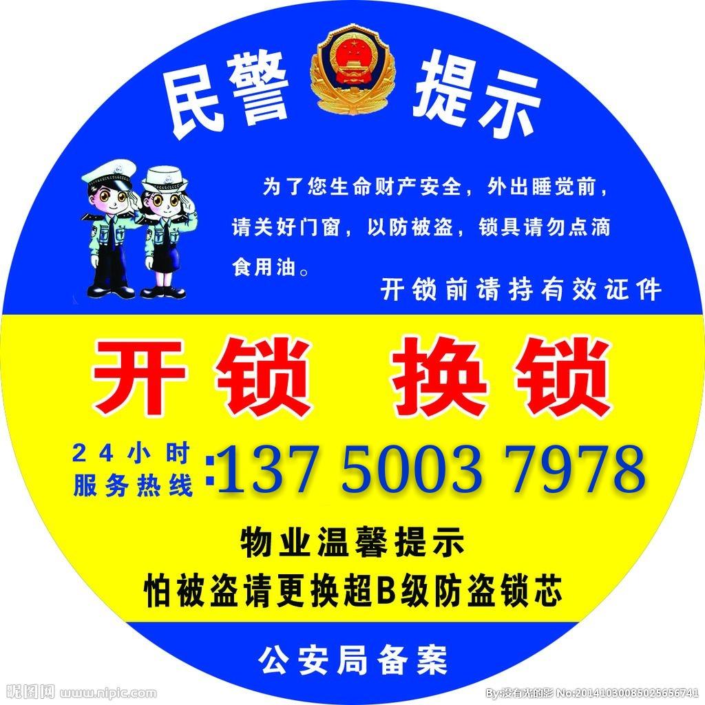 珠海�肪娱_�i公司