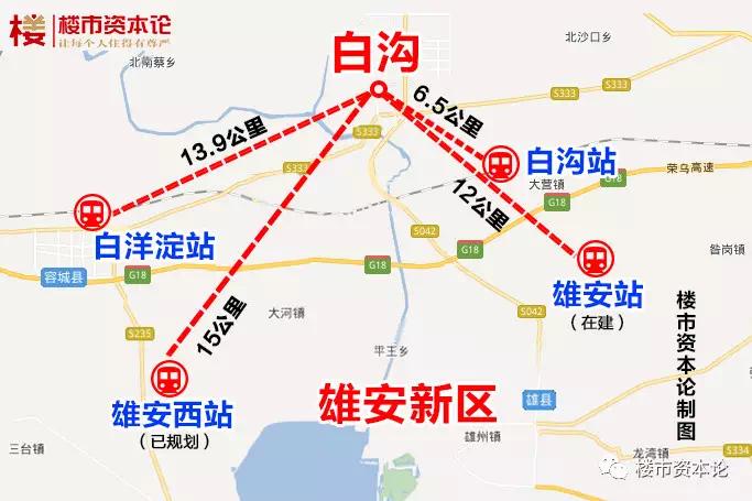 河北白沟镇地图
