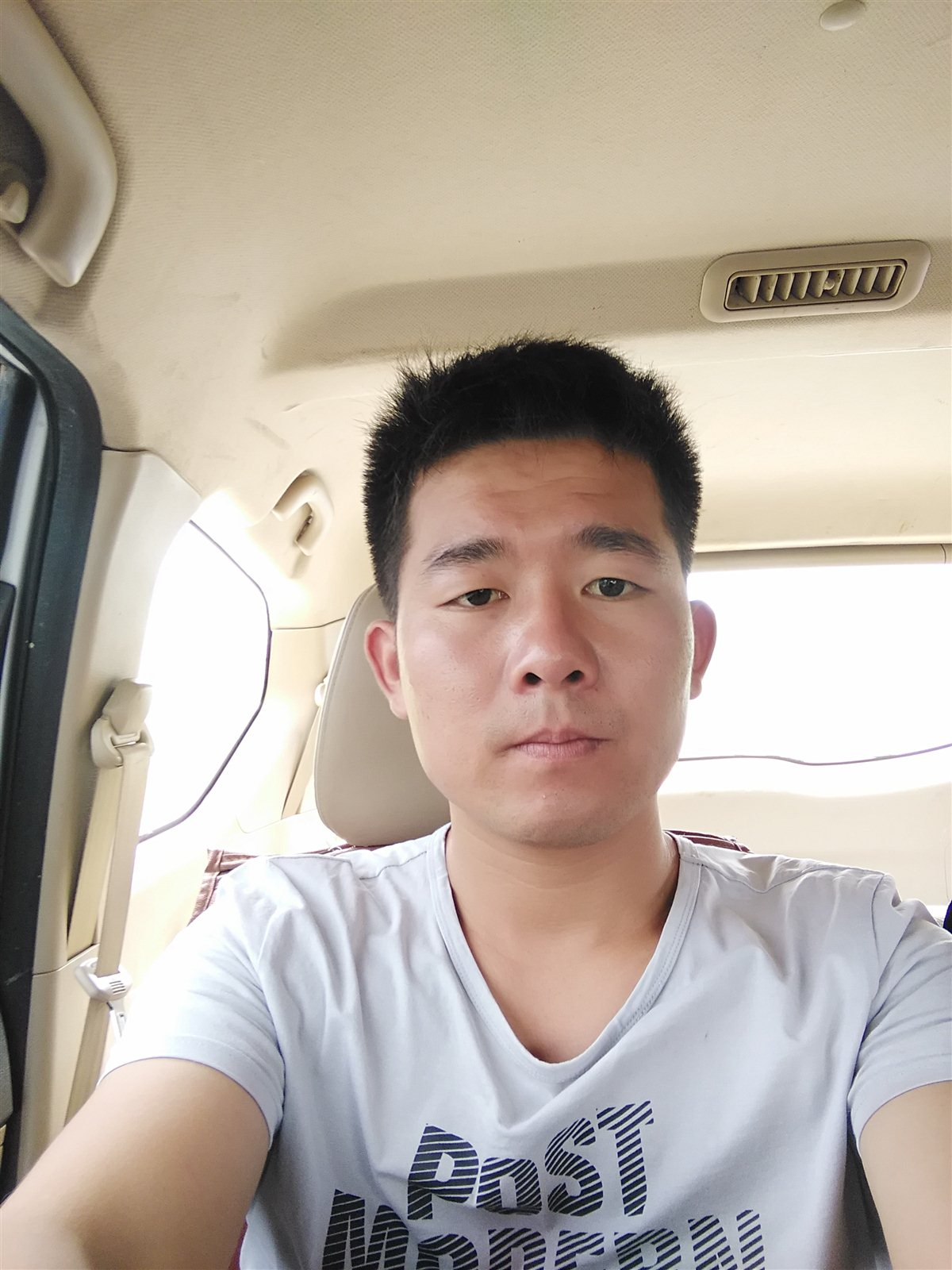 baozhong