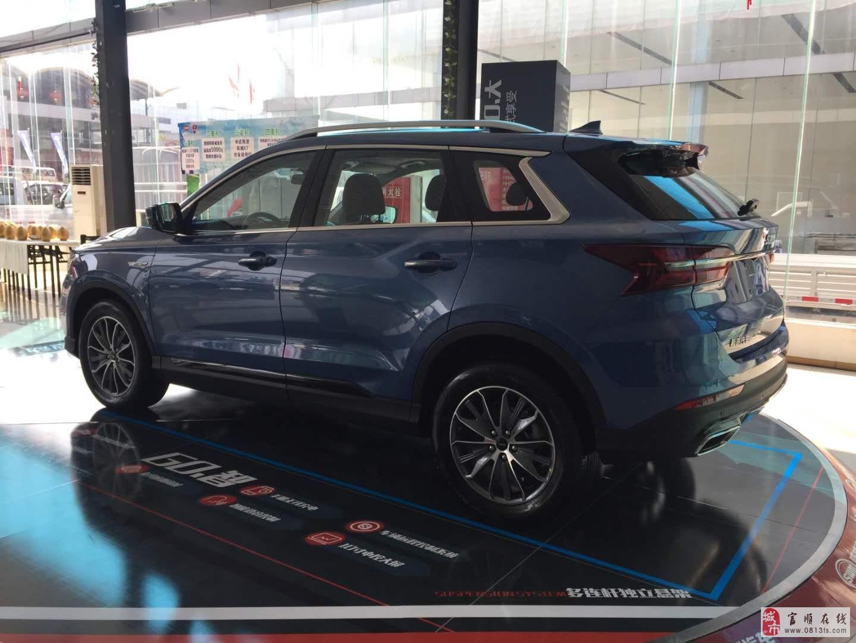 swm斯威汽车全新车型斯威g01开启预售,到店看车即可尊享四重豪礼!