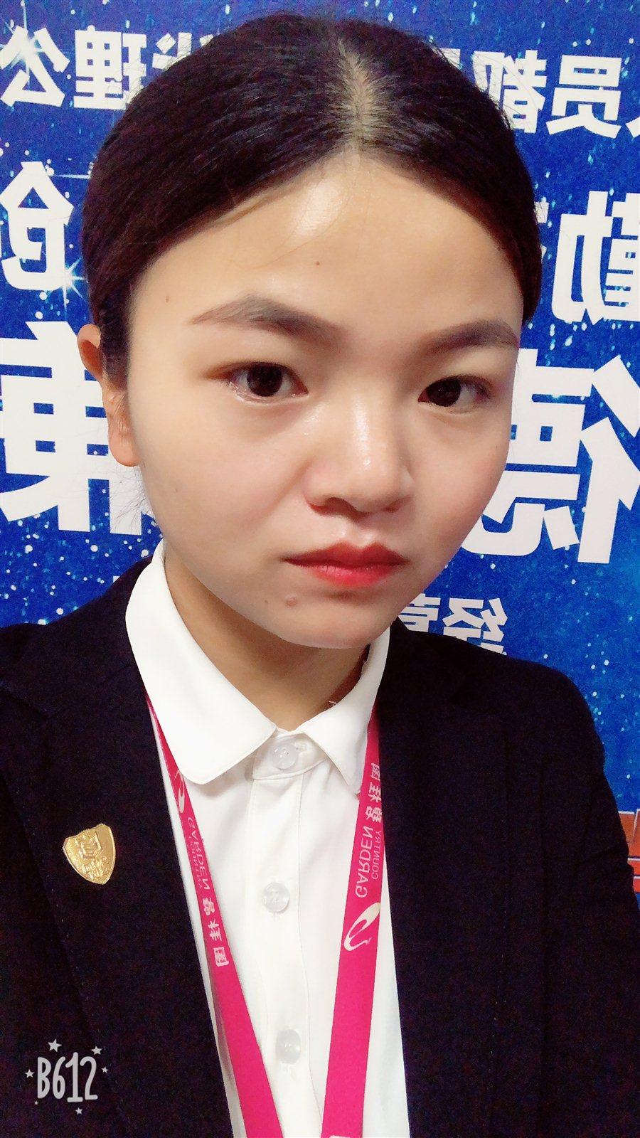 【碧桂园】李玉芳18937828717