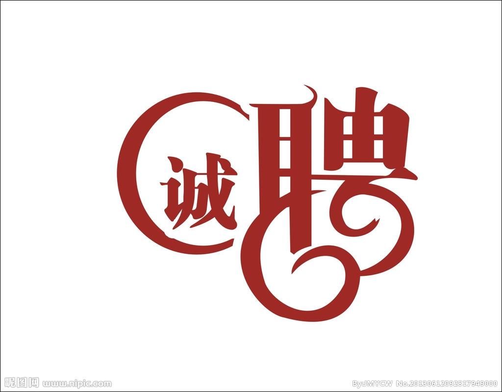 logo logo 标志 设计 矢量 矢量图 素材 图标 1024_800