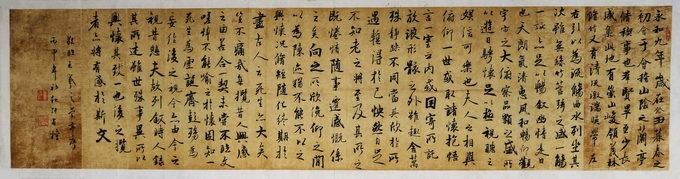 书画家赵龙、周维旭、张有权、李修泉主页在定西书画传播网成功上线